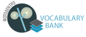 vocabulary bank logo